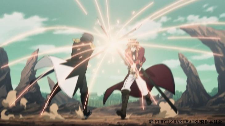 アニメ「BAKUMATSU」第2弾PVより。