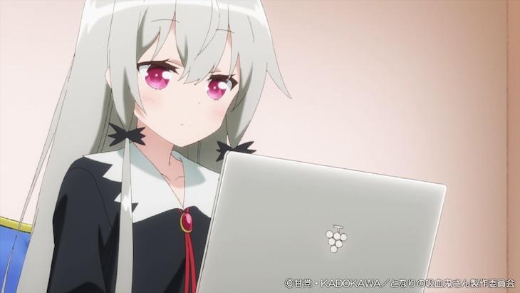 アニメ「となりの吸血鬼さん」PV第1弾より。