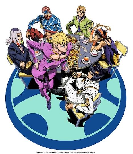 アニメ「ジョジョの奇妙な冒険 黄金の風」キービジュアル。