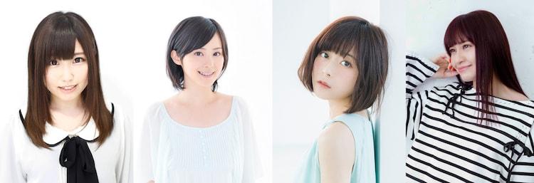 左から翔子役の鈴木愛奈、響子役のM・A・O、沙織役の水瀬いのり、美衣役の中島愛。