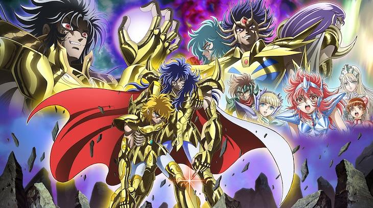「聖闘士星矢 セインティア翔」新ビジュアル