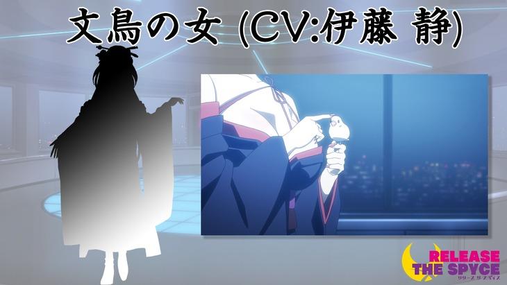 文鳥の女(CV:伊藤静)