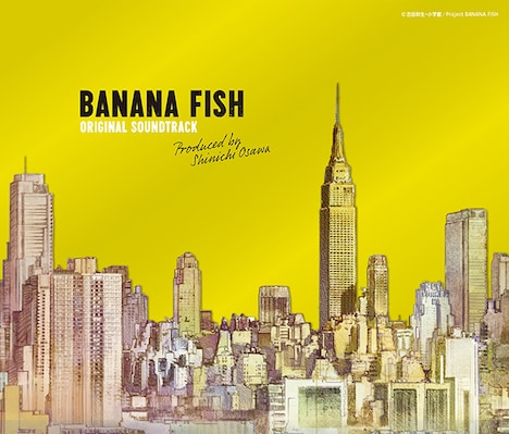 「BANANA FISH OriginalSoundtrack」アナログレコード盤