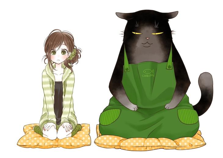 「デキる猫は今日も憂鬱」イラスト。
