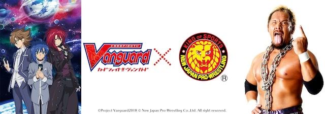 ヴァンガードと新日本プロレス・真壁刀義選手のコラボビジュアル。