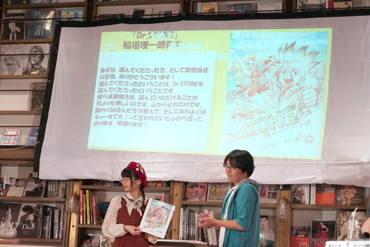 稲垣理一郎の受賞コメントとBoichiの受賞イラスト。