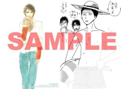 ヤマシタトモコの描き下ろしイラストカード。