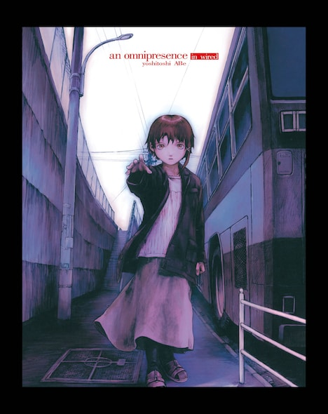 「an omnipresence in wired/『lain』 安倍吉俊画集 オムニプレゼンス [復刻版]」表紙 ※画像はイメージ。