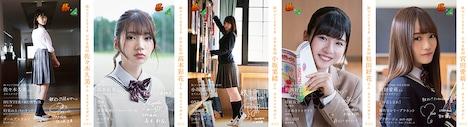 「秋マン!! 2018 けやき坂46 オススメマガジン」より。
