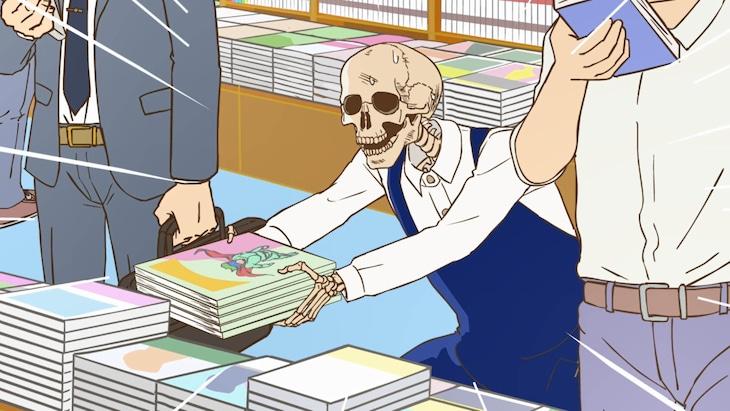 TVアニメ「ガイコツ書店員 本田さん」第2弾PVより。