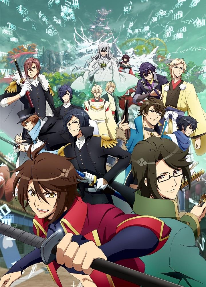 TVアニメ「BAKUMATSU」キービジュアル