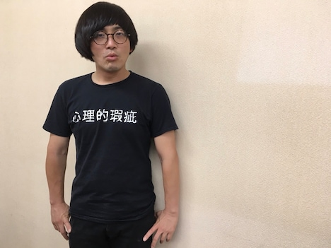 松原タニシ