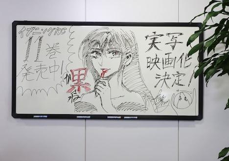 「有ちゃっと」より、松浦だるま直筆イラスト。