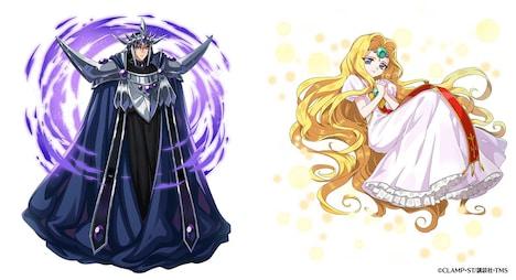 """エメロード姫、ザガートの""""使い魔""""イラスト。"""