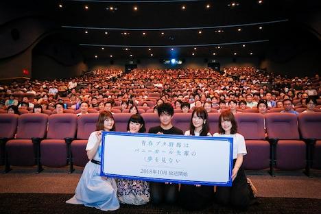 先行上映会の様子。左から久保ユリカ、東山奈央、石川界人、瀬戸麻沙美、内田真礼。