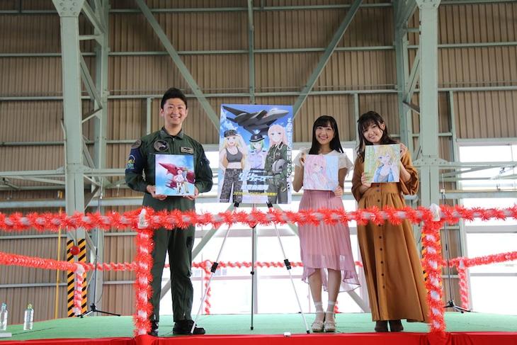 イベントの様子。左から山下翔一郎2等空尉、森嶋優花、大和田仁美。