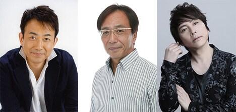 左からミロ役の関俊彦、アイオリア役の田中秀幸、サガ役の置鮎龍太郎。