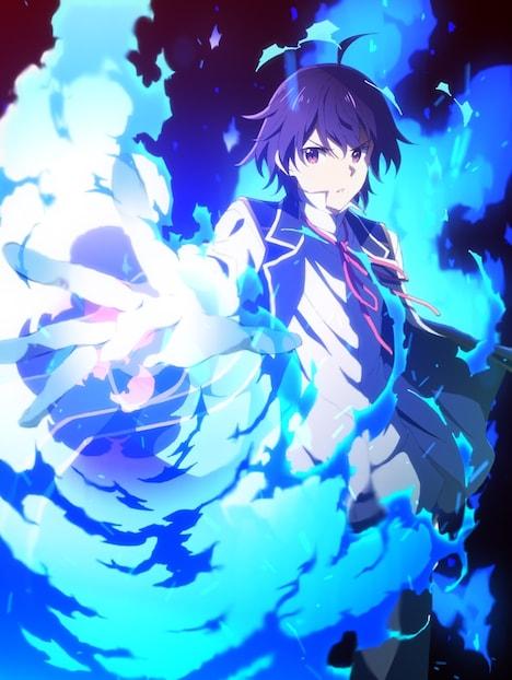 TVアニメ「賢者の孫」ティザービジュアル