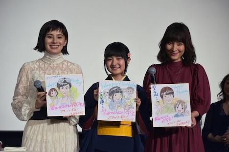 高坂希太郎から3人に贈られた似顔絵色紙。