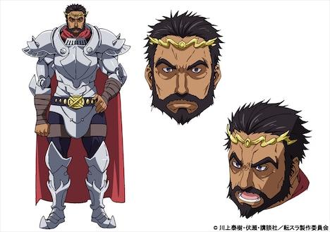 ガゼル(CV:土師孝也)。武装国家ドワルゴンを治める3代目のドワーフ王。ガッシリした体格の偉丈夫で英雄王とも呼ばれている。ドワーフの民からの信頼も厚い。