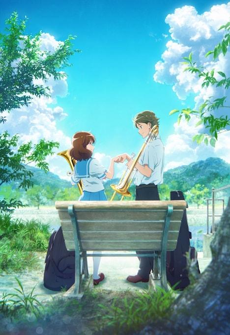 「劇場版 響け!ユーフォニアム~誓いのフィナーレ~」新ビジュアル