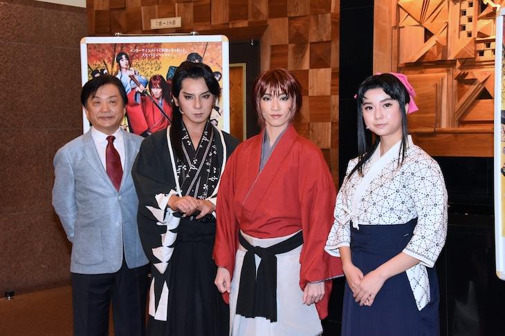 左から小池修一郎、加納惣三郎役の松岡充、緋村剣心役の早霧せいな、神谷薫役の上白石萌歌。