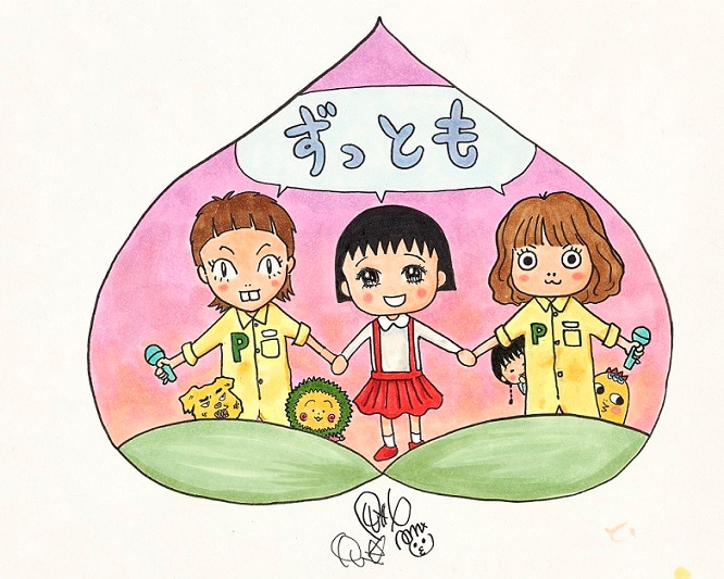 PUFFYによる描き下ろしイラスト。