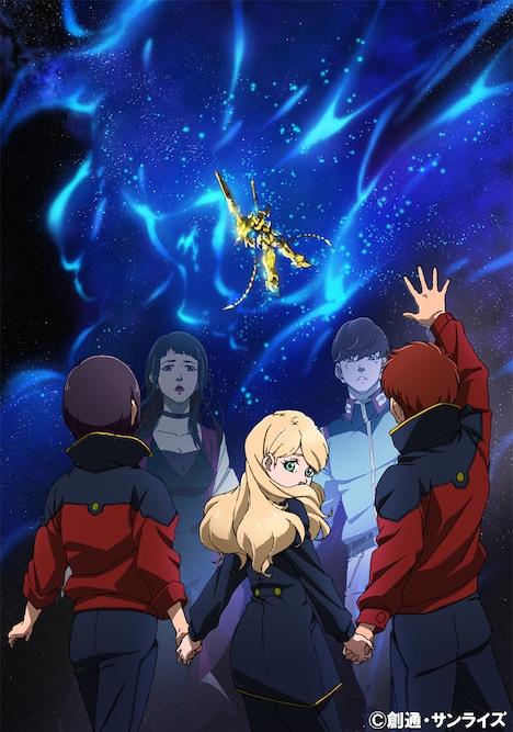 「機動戦士ガンダムNT」キービジュアル