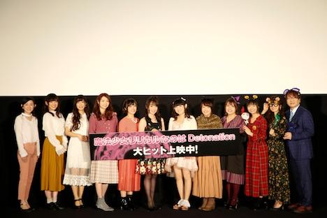 「魔法少女リリカルなのは Detonation」公開3日目舞台挨拶の様子。(photo:MASA)