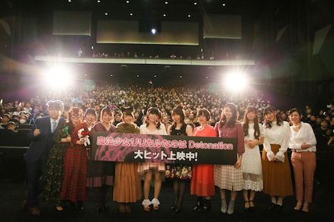映画「魔法少女リリカルなのは Detonation」公開3日目舞台挨拶の様子。(photo:MASA)