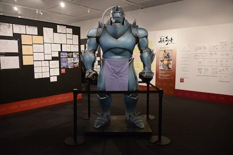 「ボンズ20周年記念展」の様子。