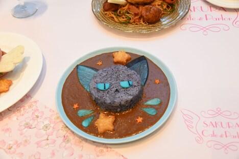 「SAKURA Cafe&Parlor(さくらカフェ&パーラー)」