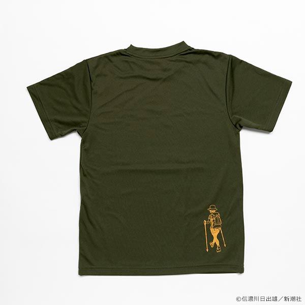 「山と食欲と私」をモチーフにしたTシャツ。