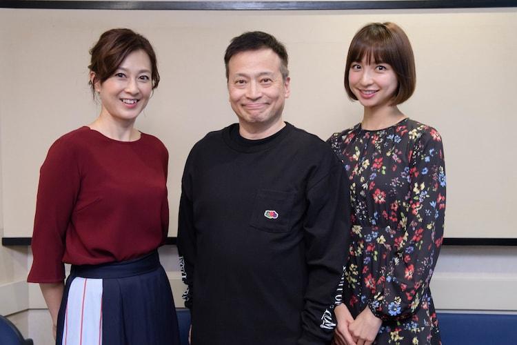 左から森尾由美、ラサール石井、篠田麻里子。