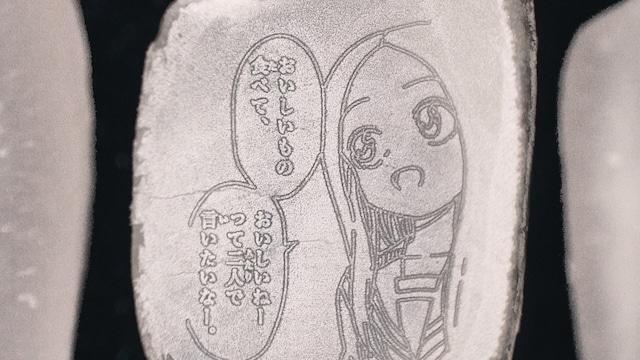 「クボタ LOVE米プロジェクト 特別映像『米米米米』」より。