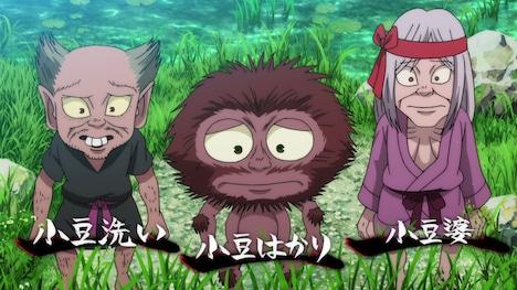 TVアニメ「ゲゲゲの鬼太郎」第31話より。