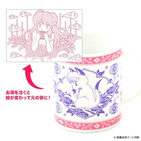 「らんま1/2 呪泉郷の呪いマグカップ シャンプーver」