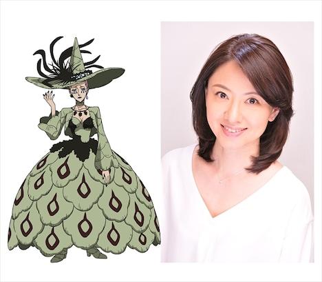 魔女王役を演じる魏涼子。