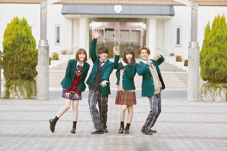 映画「ういらぶ。」のキャスト陣。左から玉城ティナ、平野紫耀(King & Prince)、桜井日奈子、磯村勇斗。