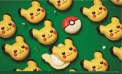 「ミスド ポケモン ドーナツ」ビジュアル (c)2018 Pokémon. (c)1995-2018 Nintendo/Creatures Inc./GAME FREAK inc.