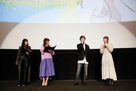 「続・終物語」の初日舞台挨拶の様子