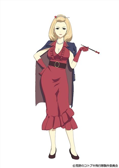マダム・ルゥルゥ(CV:矢島晶子)