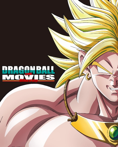 「DRAGON BALL THE MOVIES Blu-ray」のボックス。