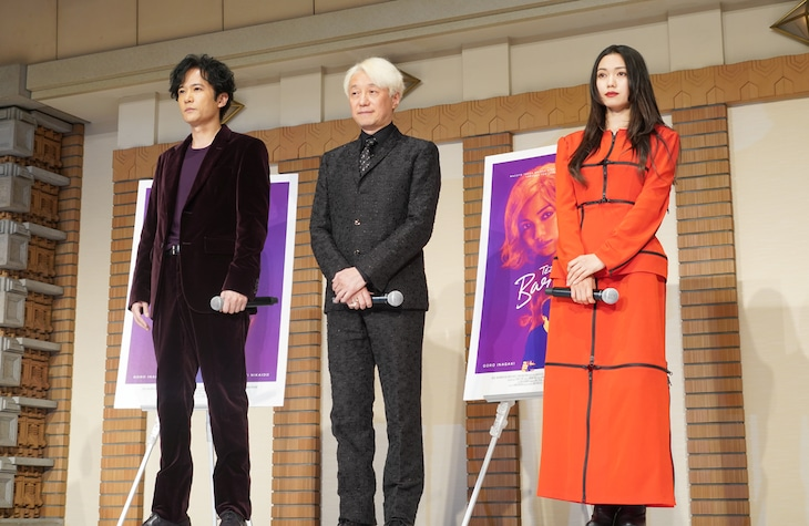 左から稲垣吾郎、手塚眞、二階堂ふみ。