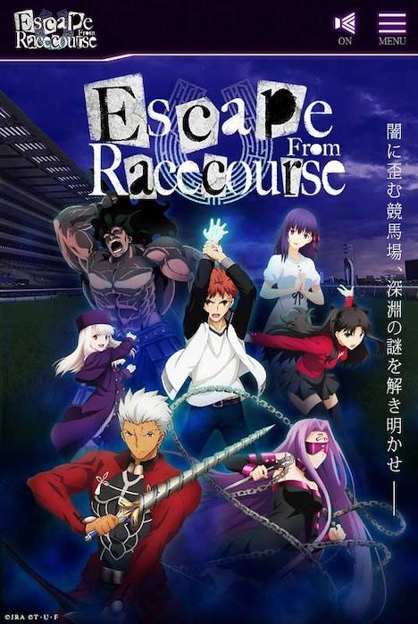 「Escape From Racecourse」