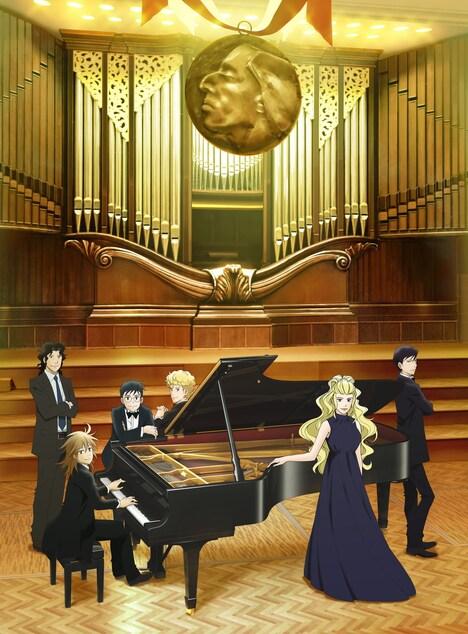 「ピアノの森」©一色まこと・講談社/ピアノの森アニメパートナーズ