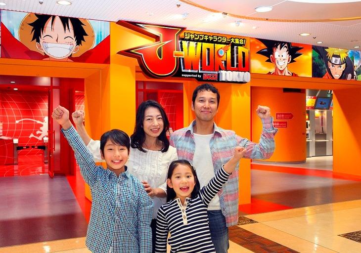 J-WORLD TOKYOのイメージ。