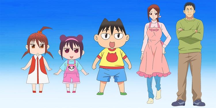 アニメ「まんなかのりっくん」より。(c)土塚理弘