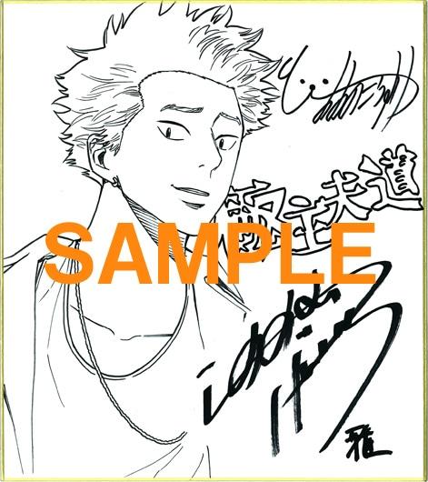 おおのこうすけのイラストに、鈴村健一のサインが入った色紙。