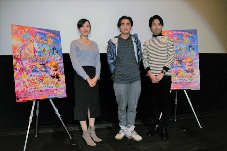 左からプロデューサーの神木優、音楽を担当した林ゆうき、宮本浩史監督。